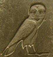 Barn Owl Hieroglyph